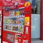 The astounding popularity of Japanese vending machines